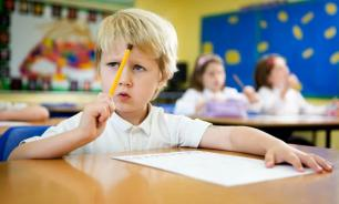 Тест школьников на патриотизм - бонус за лояльность