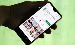 ФБР предупредило об опасности российских мобильных приложений