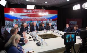 """""""Офицеры России"""" обсудили проблемы с историей в школах"""