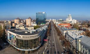 Какую квартиру надо продать в регионе, чтобы купить жилье в Москве