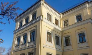 Здания Филаретовского училища в Москве, где училась сестра Чехова, объявили памятником