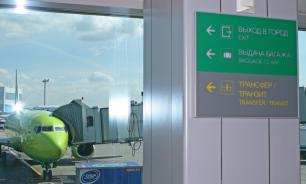 Минтранс может отменить досмотр транзитных пассажиров