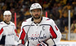 Овечкин продал частный хоккейный урок за 38 тыс. долларов