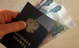 В пять раз увеличилось число получателей пособий по безработице в РФ