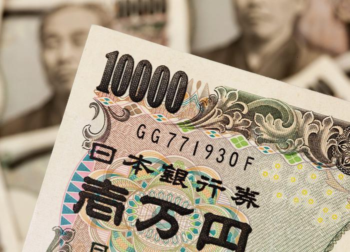 Власти Японии сэкономили триллионы на поддержке населения и бизнеса