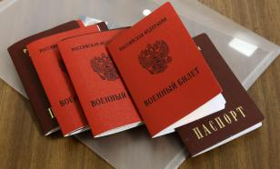 В Петербурге офицер торговал военными билетами