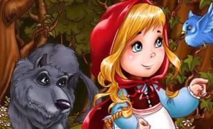 Красная Шапочка — охотница на Волка под прикрытием