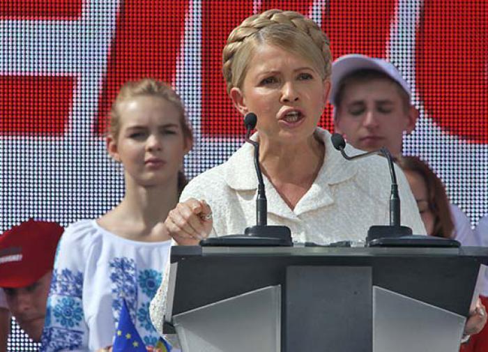 """Тимошенко рассказала украинцам о """"расправе"""" над страной"""