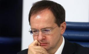 Мединского обвинили в экстремизме из-за книги о татарах