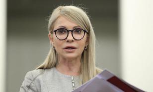 """Юлия Тимошенко готова вступить в коалицию с партией """"Слуга народа"""""""