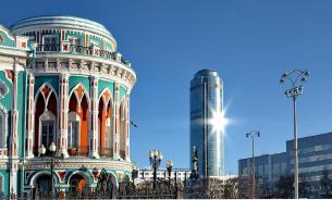 Священник: в Екатеринбург должна вернуться историческая справедливость
