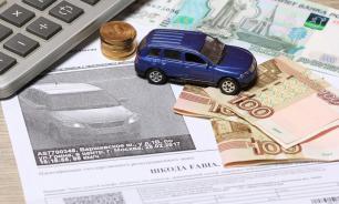 Россияне стали на 25% больше тратить на оплату автомобильных штрафов