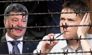 "По ""закону Савченко"" на Украине вышли на свободу сотни убийц"