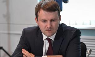 Орешкин оценил значимость нацпроектов для экономики России