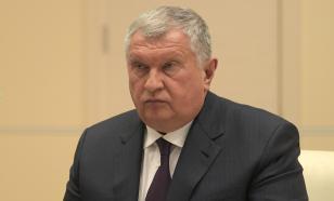"""""""Роснефть"""" в ближайшие пять лет будет возглавлять Игорь Сечин"""