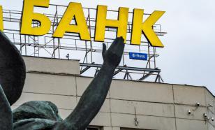 Жизнь взаймы: почему россияне наращивают долги - и что делать властям