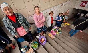 Расследование: торгующие у метро бабушки снабжаются мафией