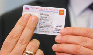 Евгений Федоров: электронные паспорта в России нужны Вашингтону