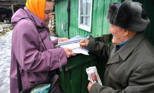 """Госдума """"замораживает"""" накопительную часть пенсии до 2023 года"""