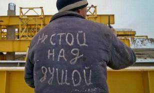 Рынок труда: много начальников, мало рабочих и инженеров