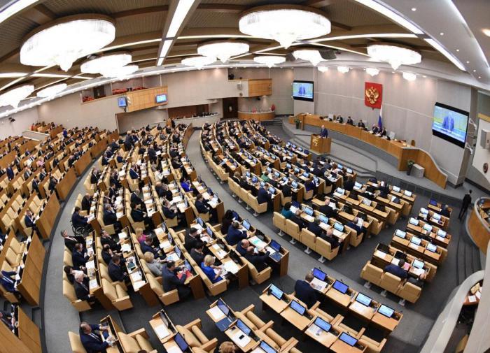 Госдума одобрила разрыв налогового соглашения с Нидерландами