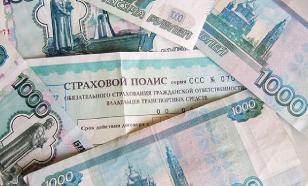 Водителей снова прокатят: Центробанк поменяет тарифы ОСАГО