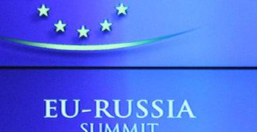 Одновневный саммит Россия-ЕС стартует в Брюсселе