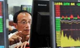 Китай начал избавляться от гособлигаций США