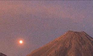 У вулкана Колима уфолог увидел два НЛО, заходящих на посадку