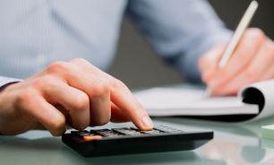 Как получать прибыль с ипотеки без риска и вложений?