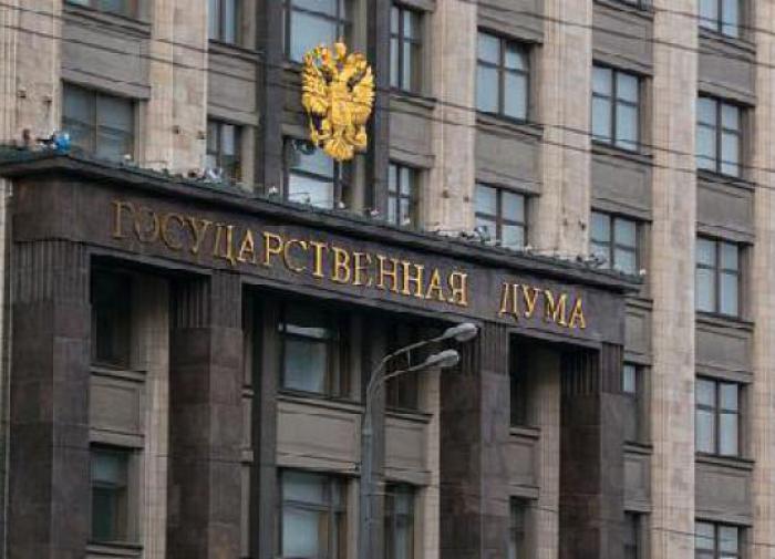 В Госдуме приняли заявление по Нагорному Карабаху