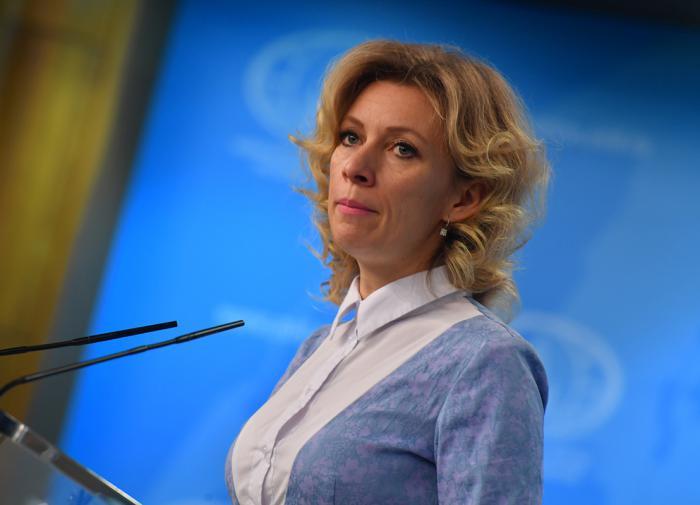 МИД РФ: обвинения Грузии по Закавказью безосновательны