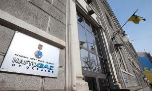 """Украинский """"Нафтогаз"""" будет судиться с властями Украины"""