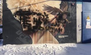 """""""Не наш герой"""": в Челябинске испортили граффити с лицом Хабиба"""