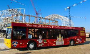 ЧМ-2018: гостиничный фонд Калининграда увеличится в два раза