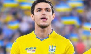 Украинский футболист Яремчук не поменял своего отношения к России