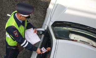 Штрафы за нарушения ПДД могут привязать к стоимости машины
