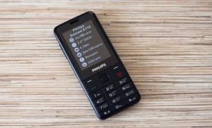 Новые технологии оберегают лучше кнопочных телефонов