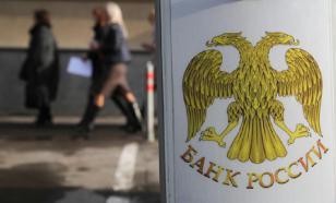 Банк России дал рекомендации по работе ломбардов