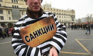 1 мая решится судьба антироссийских санкций