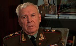 """Союз ветеранов раскритиковал мягкую игрушку """"Ветеран"""""""