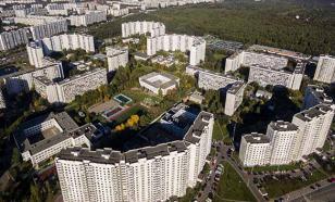 """Квартира в обмен на жизнь: """"обратная ипотека"""" от государства"""