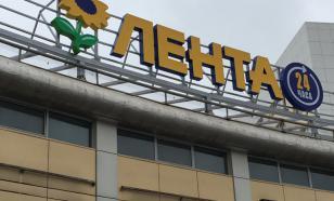 """Крупнейшие акционеры сети """"Лента"""" считают Ющенко легитимным директором компании"""