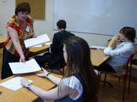 ЕГЭ: у 11 московских школьников аннулированы результаты по математике.