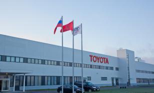 В России возобновил работу завод Toyota