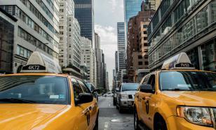 После поездки на такси жительница Москвы лишилась двух миллионов рублей
