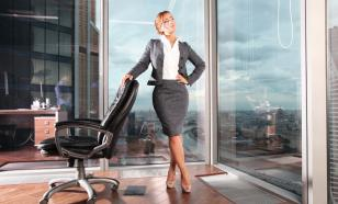 Как быть стильной и привлекательной на работе
