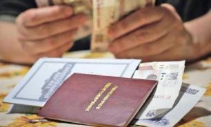 Российские чиновники смогут получать вторую пенсию