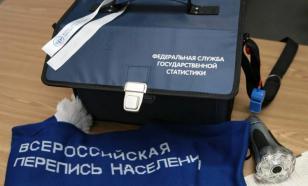 Жители РФ стали отказываться от участия в переписи населения из-за COVID-19