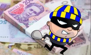 Международный скандал: Нацбанк Украины разворовал спасительный кредит